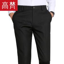 高梵 男士弹力修身休闲西裤 多色69元包邮(需领券)