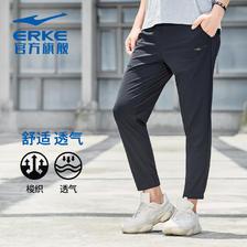 ERKE 鸿星尔克 51218153073 男士梭织休闲训练运动长裤 72元包邮(需用券)