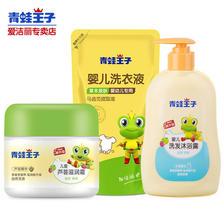 FROGPRINCE 青蛙王子 婴儿洗护套装 19.9元包邮(需用券) ¥20