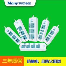 Many/玛尼电器 MTS-A435 延长线插座  券后8.8元