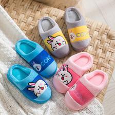 ¥7.9 儿童拖鞋秋冬季棉拖鞋