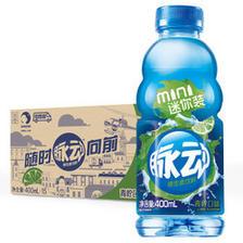 ¥31.9 脉动 青柠口味 维生素功能饮料 400ml*15瓶