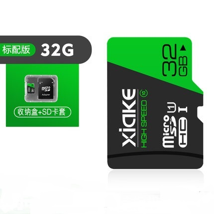 ¥7.9 XIAKE 夏科 标准版 TF(microSD)内存卡 32GB