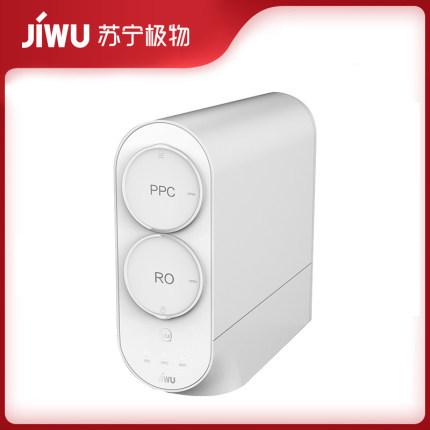 23日0点: JIWU 苏宁极物 小Biu 青春版 R400-W1 RO反渗透净水器 400G 999元包邮(赠极物体脂秤)