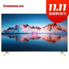 TCL 65A730U 65英寸 4K 液晶电视 2198元包邮