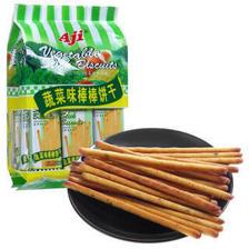 Aji 饼干蛋糕 儿童零食 棒棒形手指饼干 蔬菜味 192g/袋 *9件 59.2元(合6.58元/