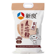 新良 中筋面粉 家用麦芯粉 5kg 13.36元