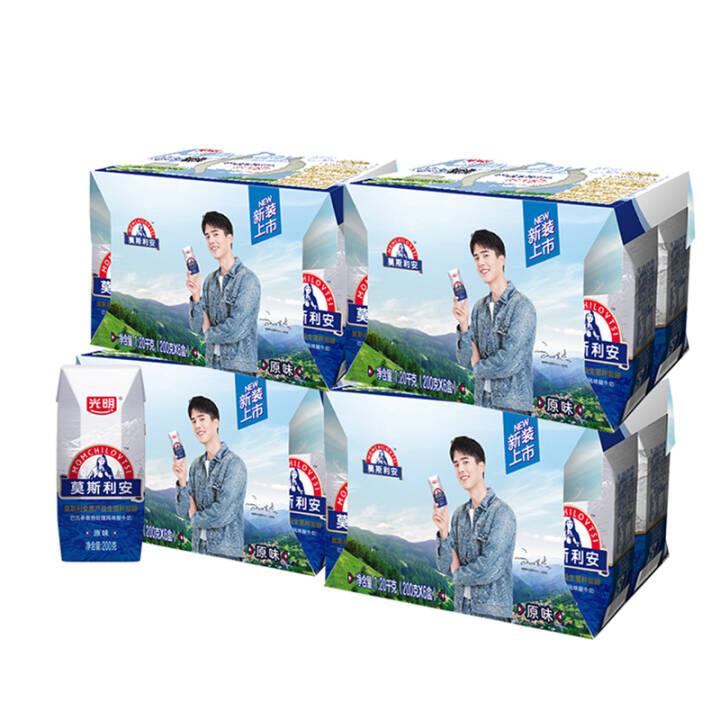 光明 莫斯利安 常温酸牛奶(原味)200g*24量贩装 秒杀价79.9元
