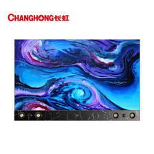 长虹(CHANGHONG) ArtR 01 65英寸 4K 液晶电视 21997元