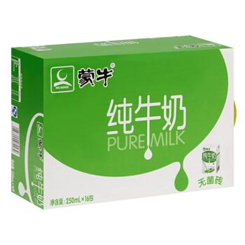 MENGNIU 蒙牛 纯牛奶 PURE MILK 250ml*16盒 29.9元