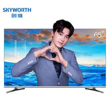 Skyworth 创维 65H5M 65英寸 4K 液晶电视 3599元