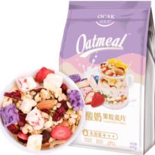 方一凡推荐 欧扎克酸奶坚果麦片400g 券后¥39.8