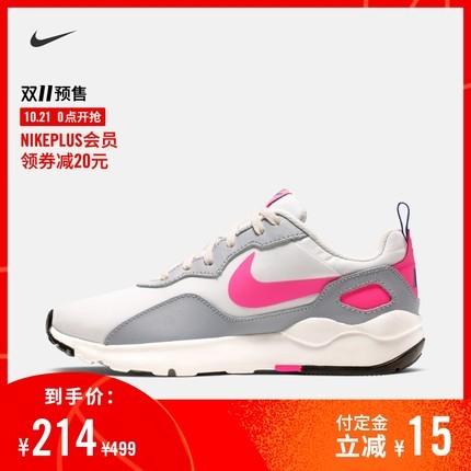 21日0点、双11预售: NIKE 耐克 LD RUNNER 882267 女子运动鞋 214元包邮(需定金)