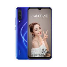 小米(MI) CC 9e 智能手机 4GB+64GB 899元