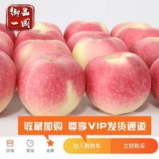 ¥14.9 嘎啦苹果新鲜 带箱10斤