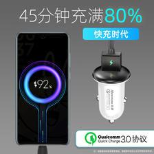 纽曼 QC3.0 车载手机充电器  券后9元