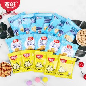 航空食品专供 春旺 咸味盐焗花生米 15g*40袋 22.9元包邮