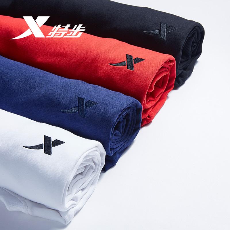 双11预售 : 特步(XTEP)88132905920 男士卫衣 39.5元