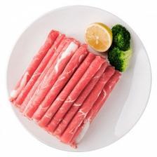 苏宁易购 恒都 牛肉卷 380g*4件+凑单品 90.1元(合27.16元/斤)
