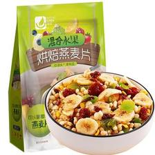 盛晨混合烘焙坚果水果燕麦片508g 券后¥14.9