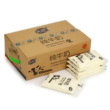 纯牛奶整箱袋装180g*16袋 ¥30