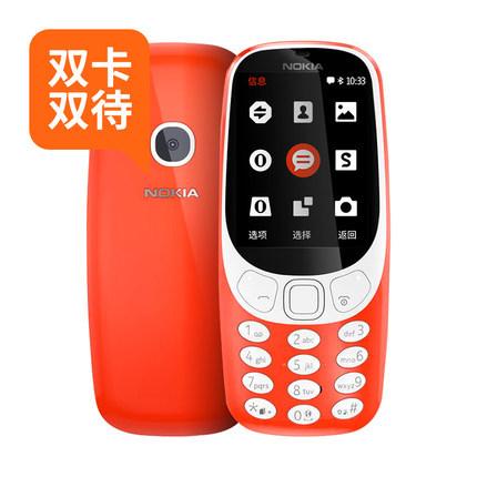 NOKIA 诺基亚 3310 双卡双待 功能手机 红299元