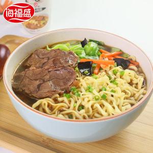 海福盛 私房牛肉面 64g*6桶 FD冻干技术 大块肉菜 29.9元包邮