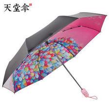 天堂伞 自开收自动伞三折叠黑胶防晒防紫外线晴雨伞太阳伞遮阳伞小黑伞