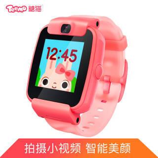 teemo 搜狗糖猫 TM-Color 儿童电话手表 桃红 199元