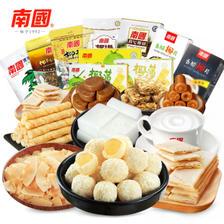 海南特产零食饼干冲饮组合1222g 券后¥89