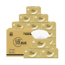 天猫超市 洁云 绒触感抽纸 3层*120抽*18包 整箱装 34.5元包邮