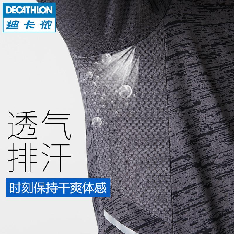 迪卡侬(DECATHLON) KALENJI LS TS 男款运动长袖T恤 69.9元