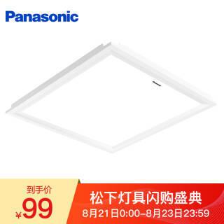 松下(Panasonic)集成吊顶灯LED面板灯300*300mm铝扣板厨卫灯平板灯具 HHXC1000 *2件 174.24元(合87.12元/件)