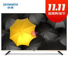 Skyworth 创维 50M1 50英寸 4K 液晶电视 1299元包邮