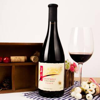 长城(GreatWall ) 红酒 红色庄园高级精选干红葡萄酒 750ml *2件 124.8元(合62.4元/件)