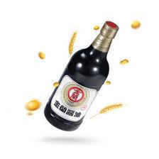 KIMLAN 金兰 酱油 1000ml 台湾老字号 *7件 138.17元(合19.74元/件)