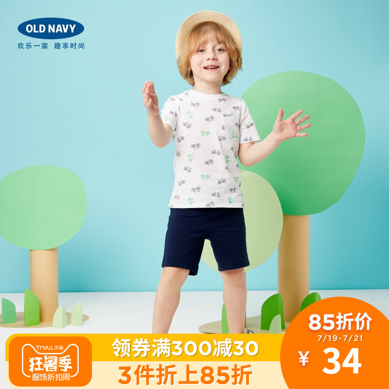 Old Navy 男婴幼童纯棉迷彩印花短袖T恤 *3件 99.45元(合33.15元/件)