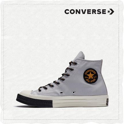 双11预售: CONVERSE 匡威 Chuck Taylor All Star 70 161480C 中性帆布鞋 376元