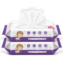 植护 新生儿童宝宝柔湿巾纸带盖80抽片*2包装婴儿湿纸巾手口幼儿 10.1元