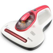LEXY 莱克 VC-B301W 家用小型手持除螨 吸尘器 302.1元包邮(需用券)