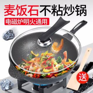 韩式不粘锅少油烟麦饭石涂层炒锅 30cm 送木铲和锅盖 79元