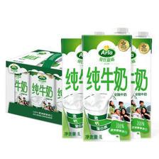 爱氏晨曦(Arla) 全脂牛奶 1L 6盒 礼盒装 *3件 113.76元(合37.92元/件)