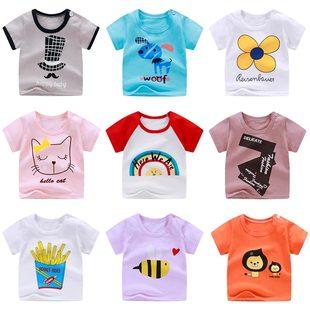 专一旗舰店100%纯棉t恤儿童短袖 券后¥4.8