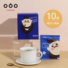 TASOGARE 隅田川 冷萃黑咖啡 10g*10袋 19元包邮