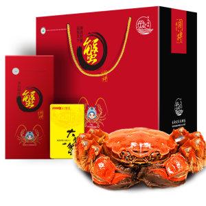 阳澄湖行业会员单位 渔舟唱晚 实惠型礼券 大闸蟹公4两+母3两8只 78元包邮