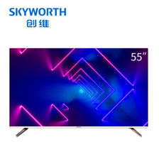22日0点:Skyworth 创维 55V7 55英寸 4K 液晶电视 1899元包邮 ¥1899