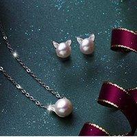 现价$10.85 多色可选 S.Leaf 超萌小猫造型纯银淡水珍珠耳钉项链