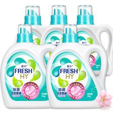 Fresh HY 菁华 洗衣液 樱花 14斤 *2件 99.9元(合49.95元/件)