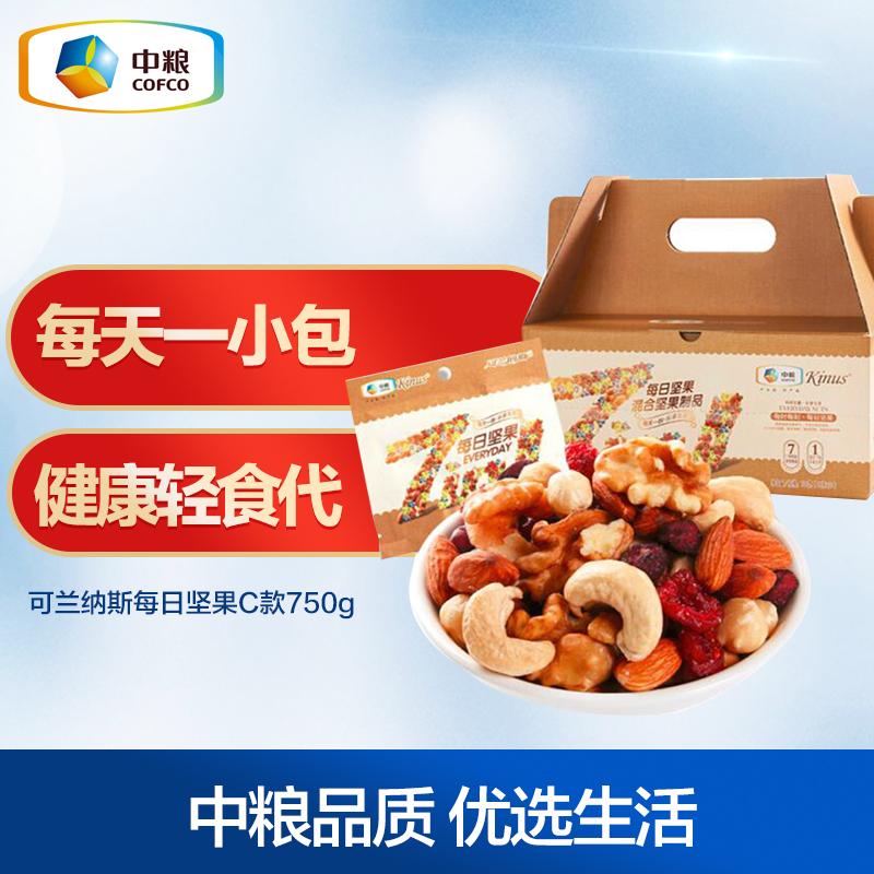 中粮 每日坚果礼盒25g*30 混合坚果750g孕妇零食 88元