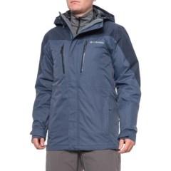限尺码!Columbia 哥伦比亚 Calpine Omni-Heat 男士三合一保暖夹克